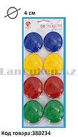Набор магнитов разноцветные круглые диаметр 4 см 8 штук Shantou Yougyi 4008