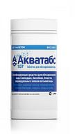 Акватабс 1,67 г- Средство для обезараживания воды в емкостях.