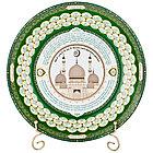 "Тарелка декоративная Lefard ""99 имен Аллаха"" d-27 см.арт. 86-2290, фото 3"