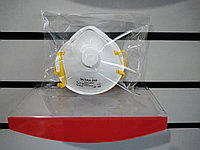 Респиратор  ULTRA 210  FFP2 NR D (скидки от объема!!!)