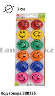 Набор магнитов разноцветные круглые диаметр 3 см Смайлики  (Smile) 12 штук Fuaqiang FQ.3012A