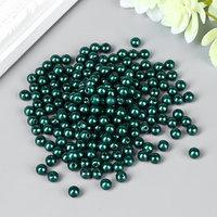Набор бусин для творчества пластик 'Опаловый-зелёный' набор 200 шт d0,6 см