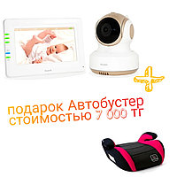 Видеоняня RV1000 (Ramili Baby, Великобритания)