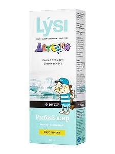 Лиси / Детский рыбий жир Лиси (Lysi) Омега-3 из печени трески со вкусом лимона, 240 мл