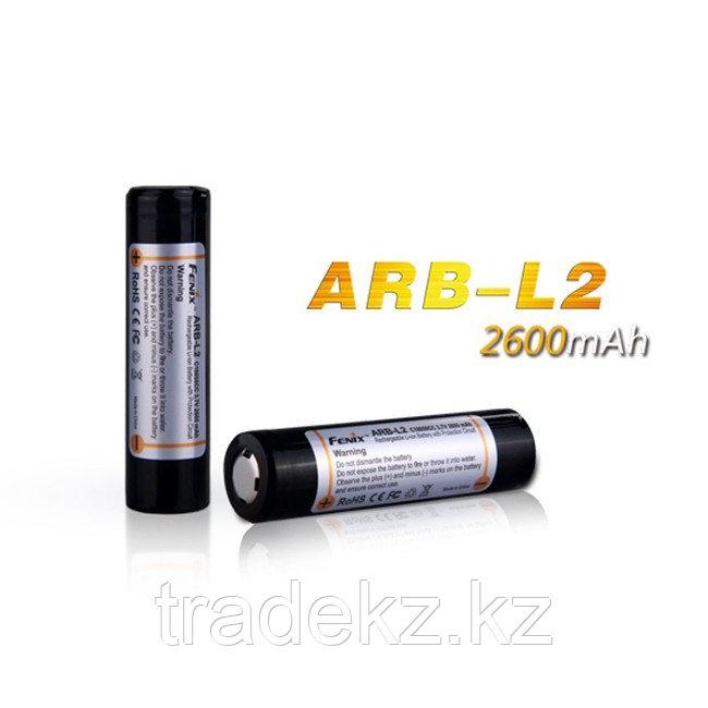Аккумулятор для фонарей FENIX ARB-L2, Li-ion 18650, 3.6V, 2600 mAh