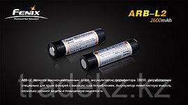 Аккумулятор для фонарей FENIX ARB-L2, Li-ion 18650, 3.6V, 2600 mAh, фото 3