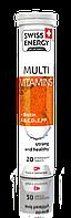 """Swiss Energy"" Витамины шипучие Multivitamins + Biotin №20"