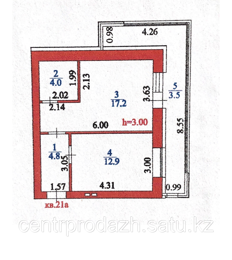 1 комнатная квартира в ЖК  Бахыт 42.3 м²