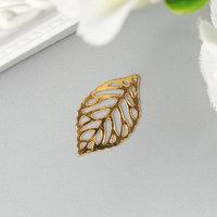 Подвеска 'Лист' цвет золото 24х14 мм (комплект из 10 шт.)