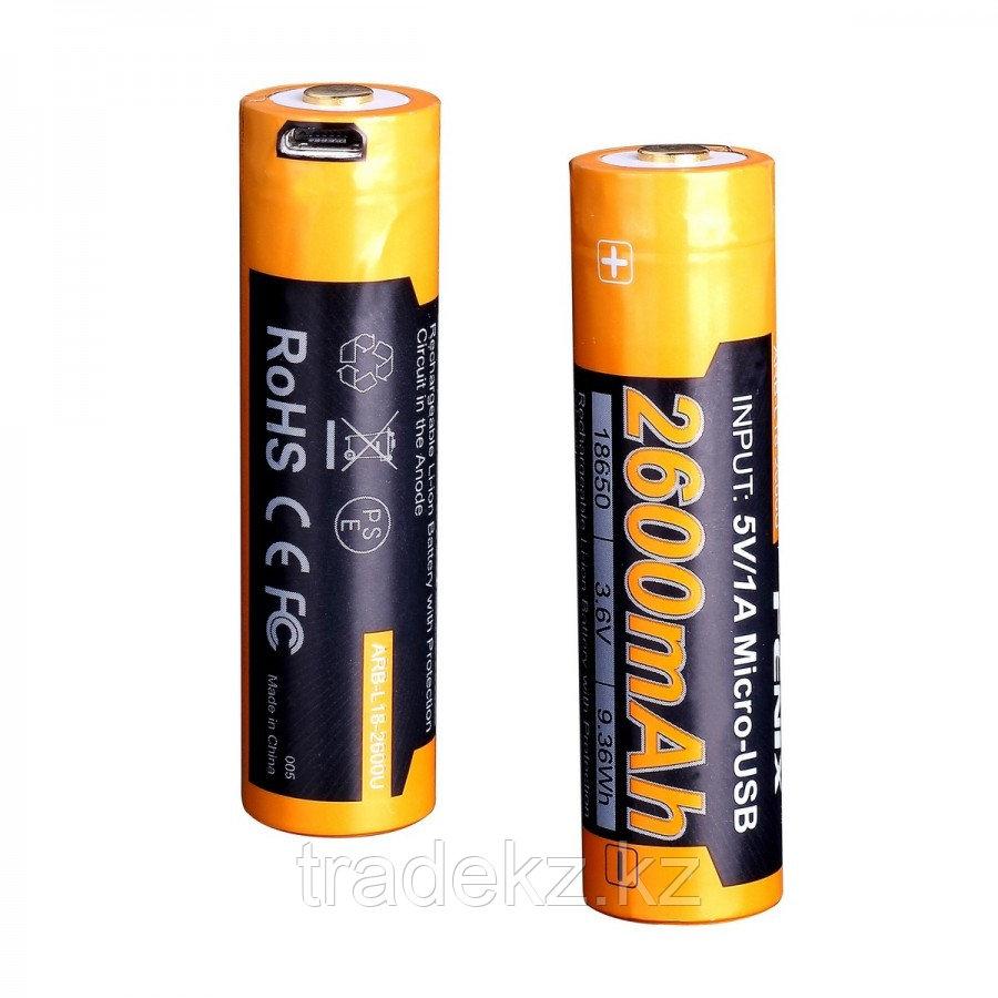 Аккумулятор для фонарей FENIX ARB-L18-2600U, 18650, Li-ion, 3.6V, 2600mAh, зарядка от USB