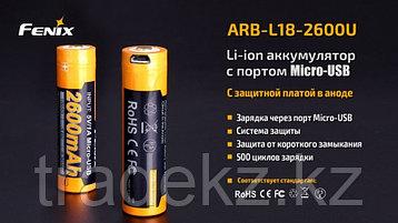 Аккумулятор для фонарей FENIX ARB-L18-2600U, 18650, Li-ion, 3.6V, 2600mAh, зарядка от USB, фото 2