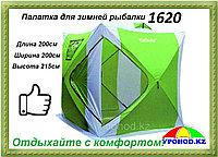 Палатка для зимней рыбалки 1620 (200х200х215 см)
