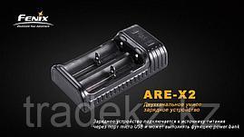 Зарядное устройство Fenix ARE-X2 для 2 аккумуляторов 18650, 26650, 16340, 14500, 10440, фото 3