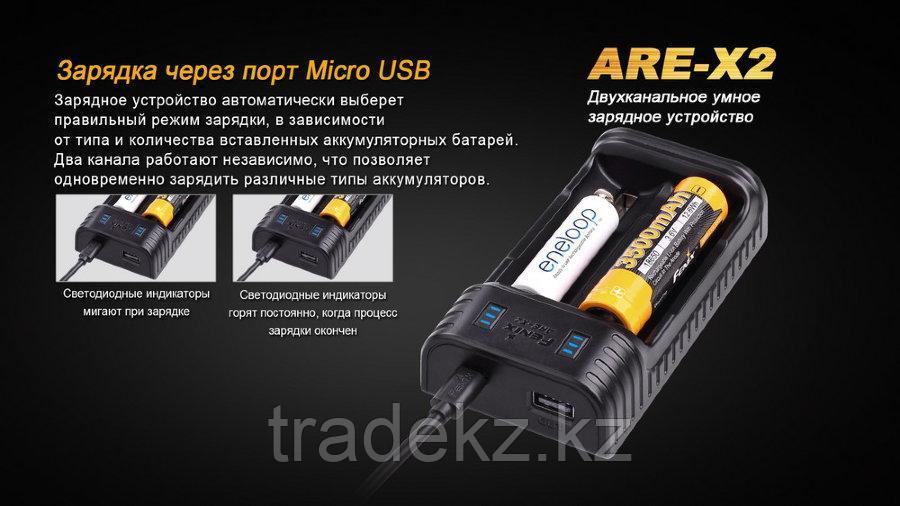 Зарядное устройство Fenix ARE-X2 для 2 аккумуляторов 18650, 26650, 16340, 14500, 10440