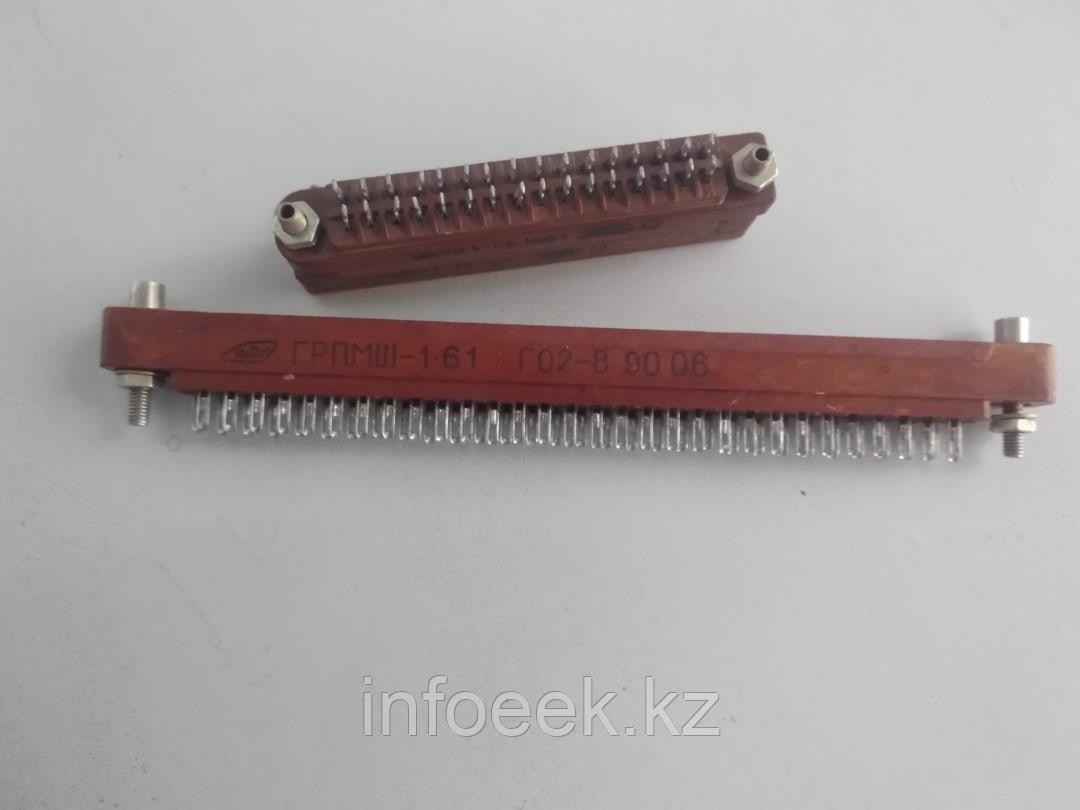 Соединители электрические ГРПМШ1-61 ГО2,ГРПМШ-1-45Ш, РП14-30Л, РП-14-16ЛО,РП10-7 Л-П-О