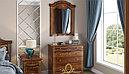БАРБАРА спальный гарнитур, 5Д, орех/золото, фото 3