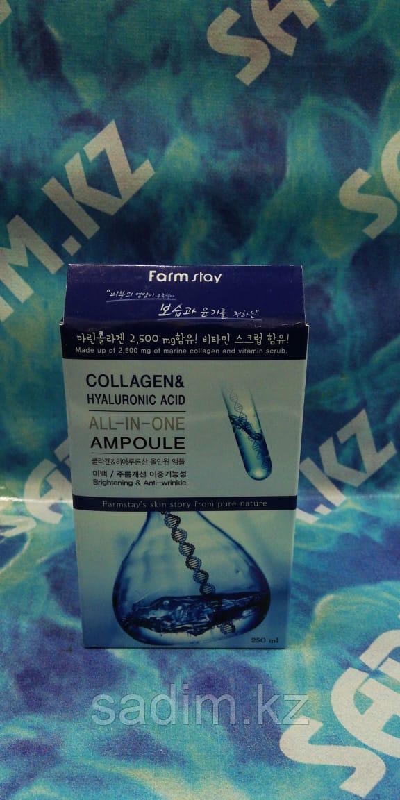 Farm Stay Collagen & Hyaluronic Acid All-In-One Ampoule - Сыворотка с коллагеном и гиалуроновой кислотой