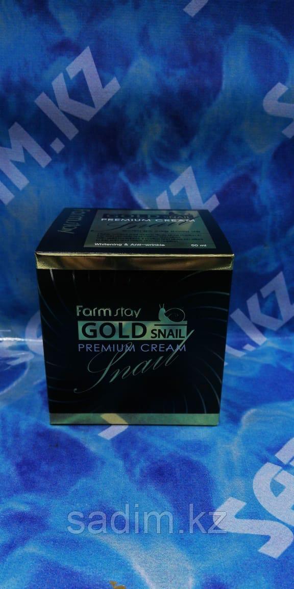 FarmStay Gold Snail Premium Cream - Премиальный крем с золотом и муцином улитки