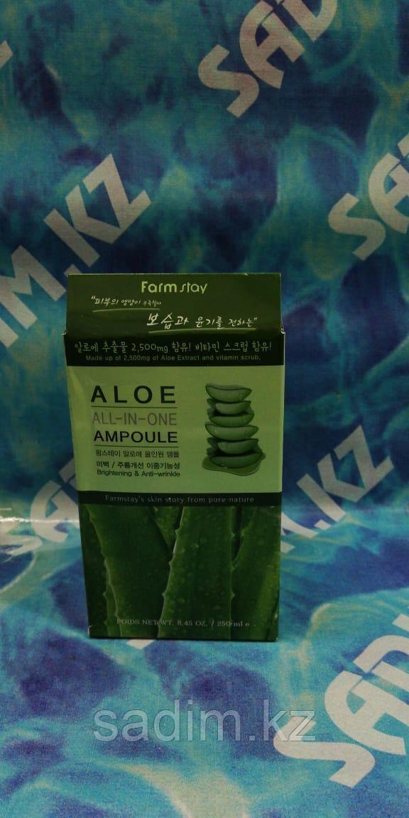 Сыворотка увлажняющая для успокоения кожи на основе экстракта алоэ FarmStay Aloe All-In One Ampoule