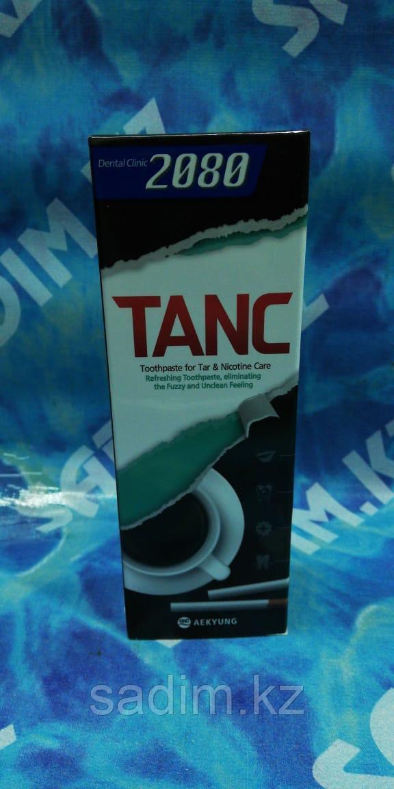 Dental Clinic 2080 TANC Отбеливающая зубная паста, для курильщиков и любителей кофе 100 г