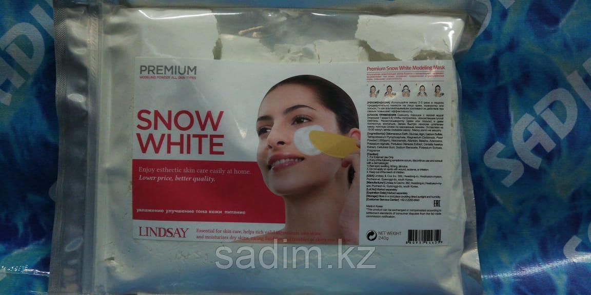 Lindsay Snow White Modeling Mask - Альгинатная маска с эффектом отбеливания