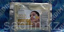 Lindsay Premium Modeling Mask Pack - Альгинатная маска с экстрактом золотой улитки