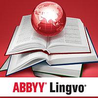 ABBYY Lingvo х6 Казахская версия 3 языка Профессиональная версия. Пакет из 5 лицензий Per Seat