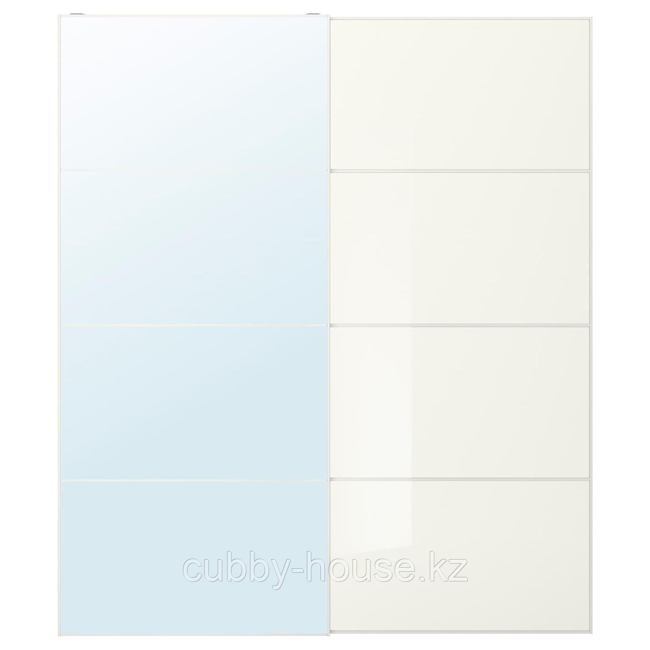 АУЛИ / ФЭРВИК Пара раздвижных дверей, зеркальное стекло, белое стекло, 200x236 см