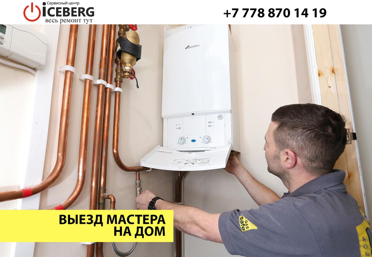 Ремонт, чистка, настройка и обслуживание газовых котлов печей