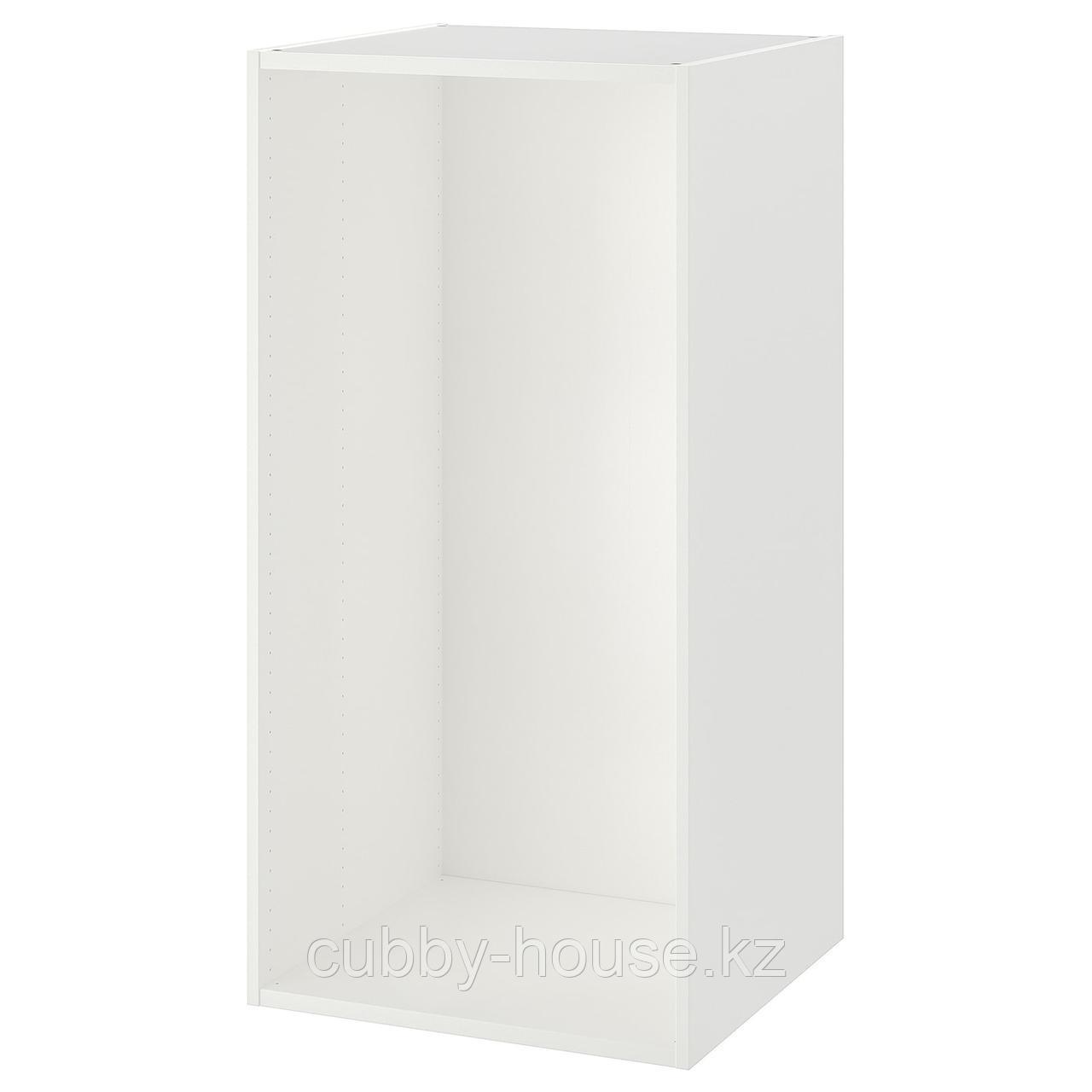 ОПХУС Каркас, белый, 60x55x120 см