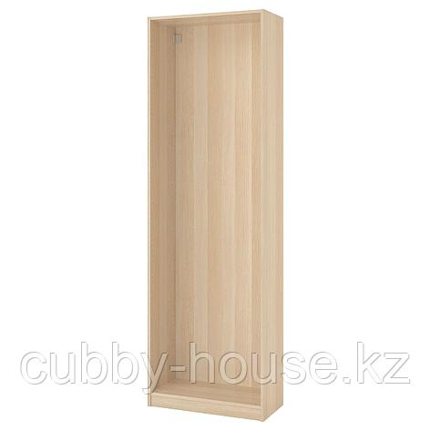 ПАКС Каркас гардероба, под беленый дуб, 75x35x236 см, фото 2