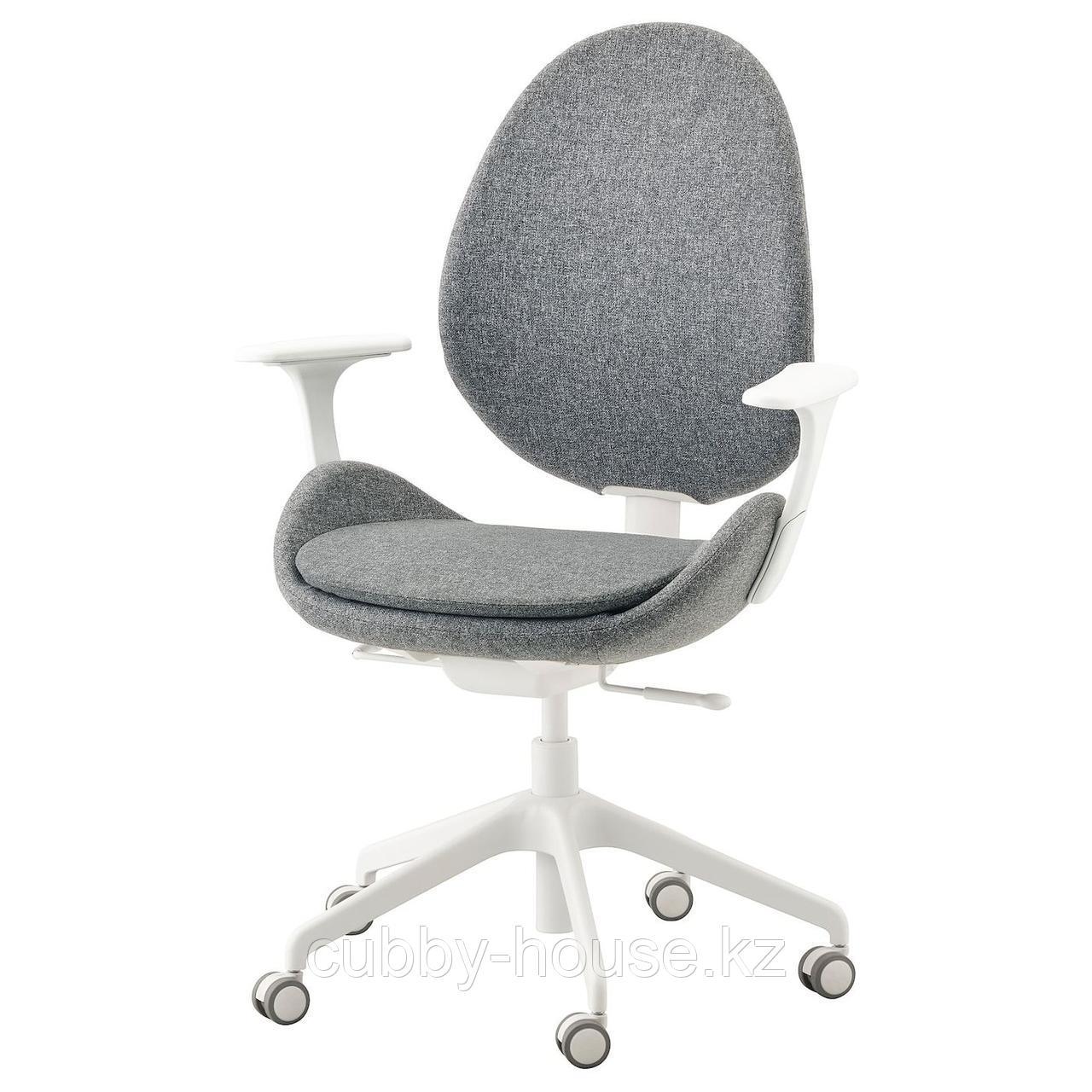 ХАТТЕФЬЕЛЛЬ Рабочий стул с подлокотниками, Гуннаред классический серый, белый
