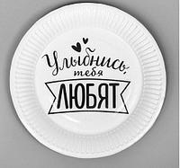 Тарелка бумажная «Хвалебная», набор 6 шт., виды МИКС, фото 1