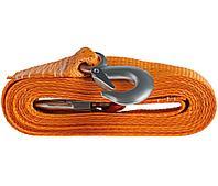 Трос буксировочный Haul ver.2, оранжевый, фото 1