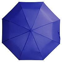 Зонт складной Unit Basic, синий, фото 1