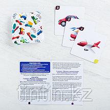 Настольная развивающая игра «Мемо для малышей. Транспорт», 50 карт, фото 3