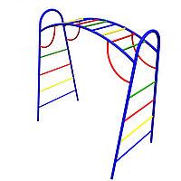 Рукоход металлический разноцветный