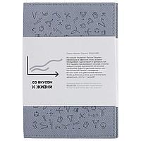 Обложка для автодокументов «Бизнес-зодиак. Водолей», фото 1