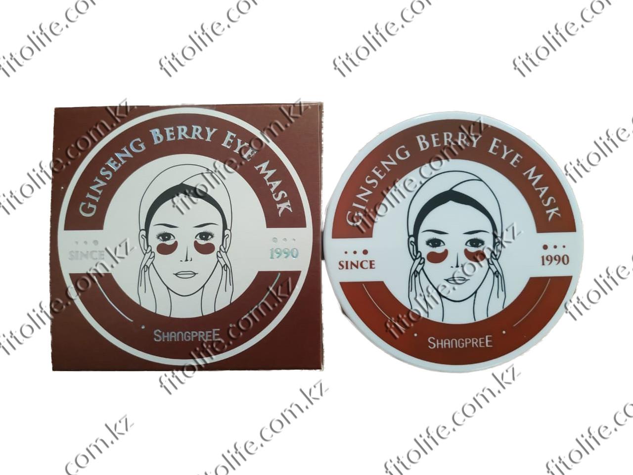 Патчи для век Ginsening Berry Eye Mask, женьшень