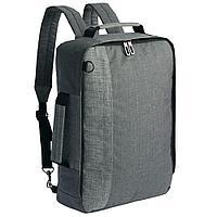 Рюкзак для ноутбука 2 в 1 twoFold, серый с темно-серым, фото 1