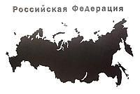 Деревянная карта России с названиями городов, черная, фото 1