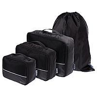Дорожный набор сумок noJumble 4 в 1, черный