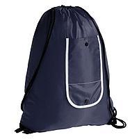 Рюкзак складной Unit Roll, темно-синий, фото 1