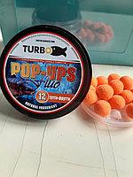 Плавающие бойлы Turbo POP-UPS Тутти-Фрутти