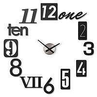 Часы настенные Numbra, фото 1