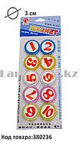Набор магнитов разноцветные круглые диаметр 3 см Цифры 1-10 10 штук Shantou Yougyi 6010