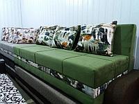 Раздвижные диваны на заказ