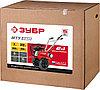 Мотоблок бензиновый ЗУБР, 212 см3, 7 л.с. МТУ-450, фото 6