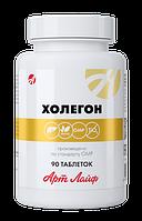 Холегон (Holegon) - желчегонный комплекс с антипаразитарным действием, Арт Лайф, 90 таблеток