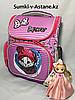 Школьный ранец для девочек в 1-2-й класс.Высота 35 см, ширина 26 см, глубина 14 см.